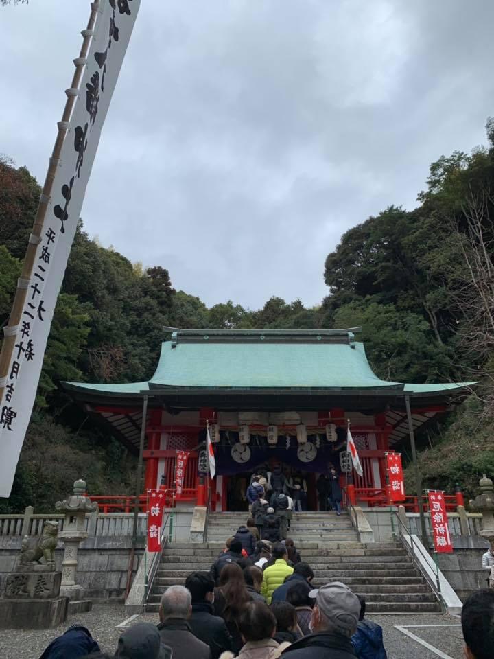礒宮八幡神社